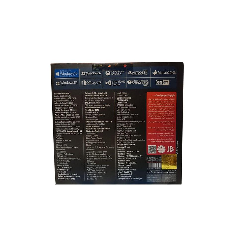 قیمت JB Pack 2020