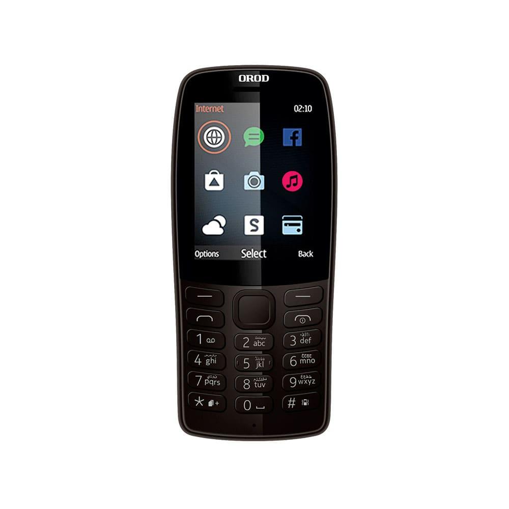خرید Orod 210