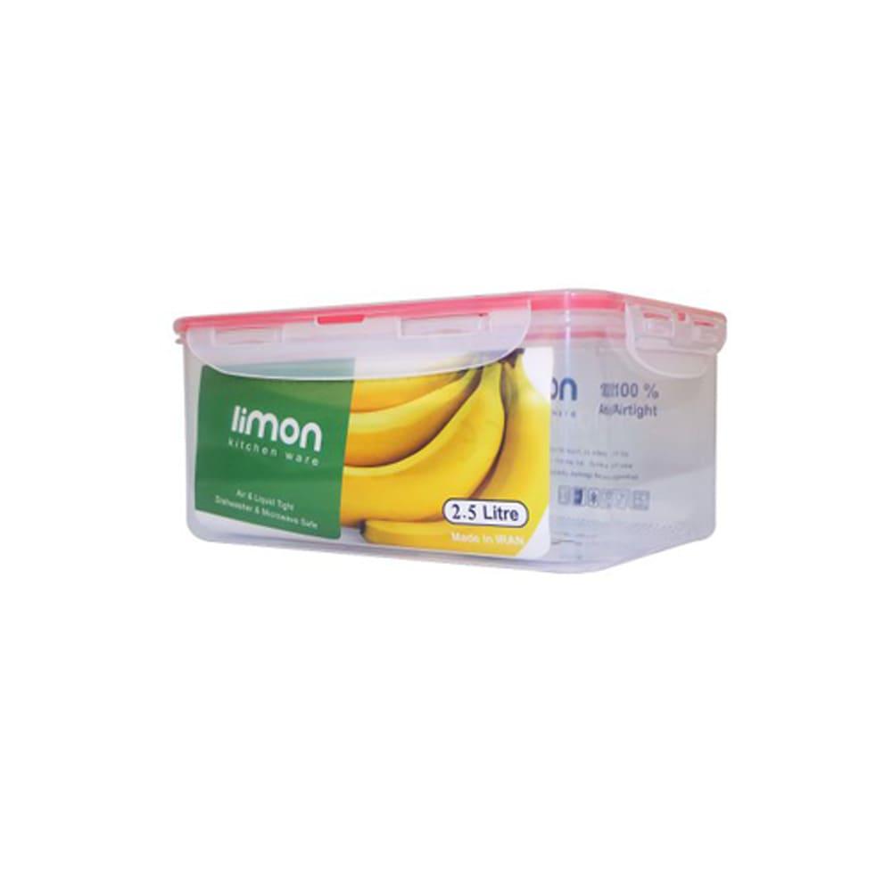 فروش ظرف فریزری لیمون کد 116