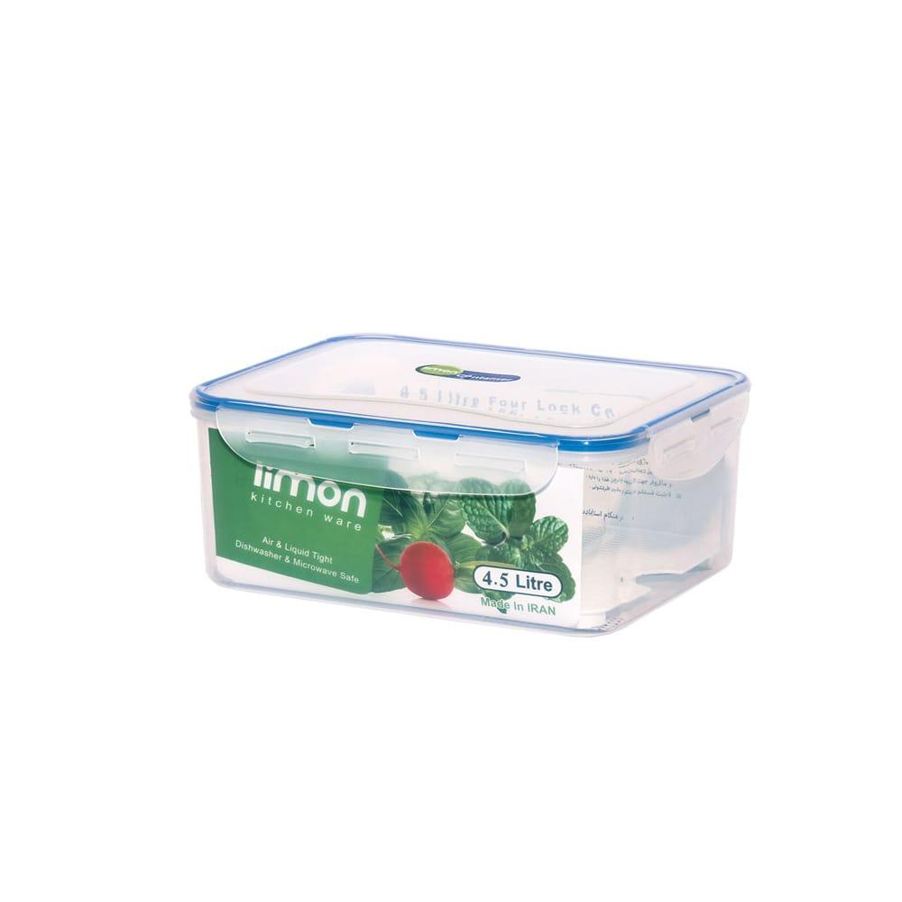 خرید باکس سبزیجات لیمون کد 714