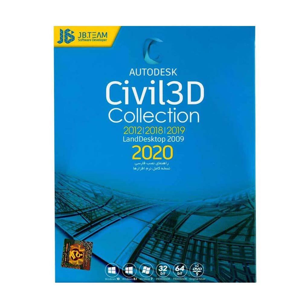 خرید مجموعه نرم افزاری Civil 3D Collection 2020