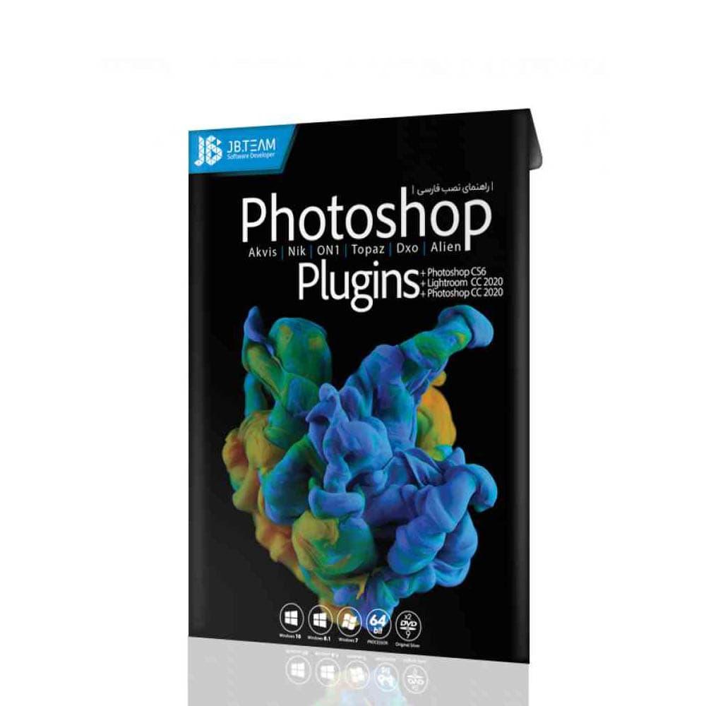 خرید نرم افزار Photoshop Plugins 2020
