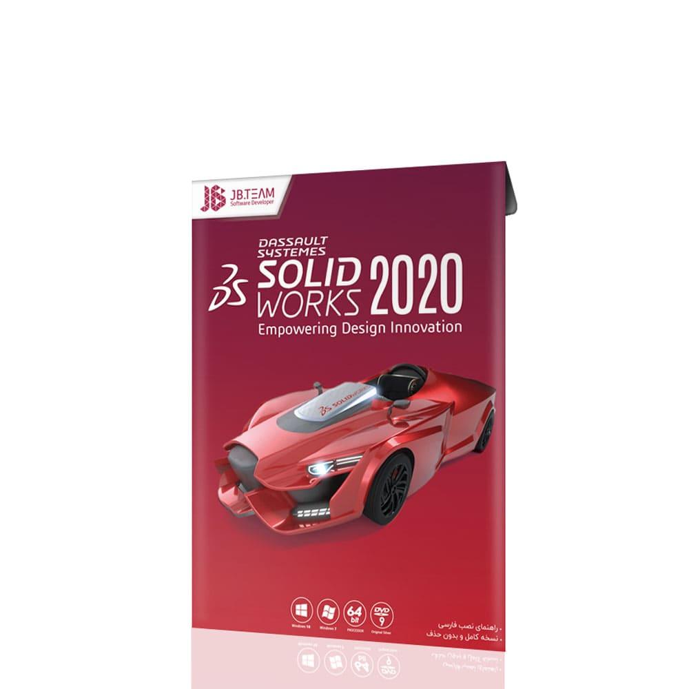 خرید نرم افزار Solidworks 2020