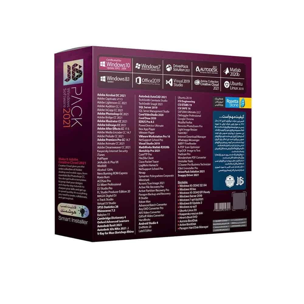 فروش مجموعه نرم افزاری JB Pack 2021