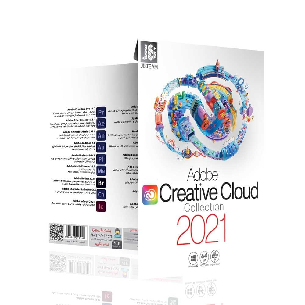 فروش مجموعه نرم افزارهای Adobe Creative Cloud 2021