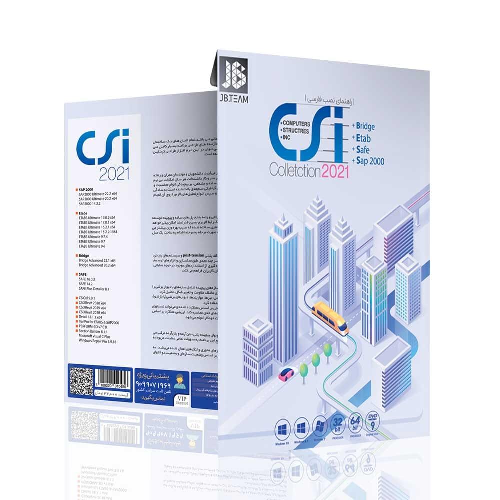 فروش مجموعه نرم افزارهای مهندسی عمران CSI Collection 2021
